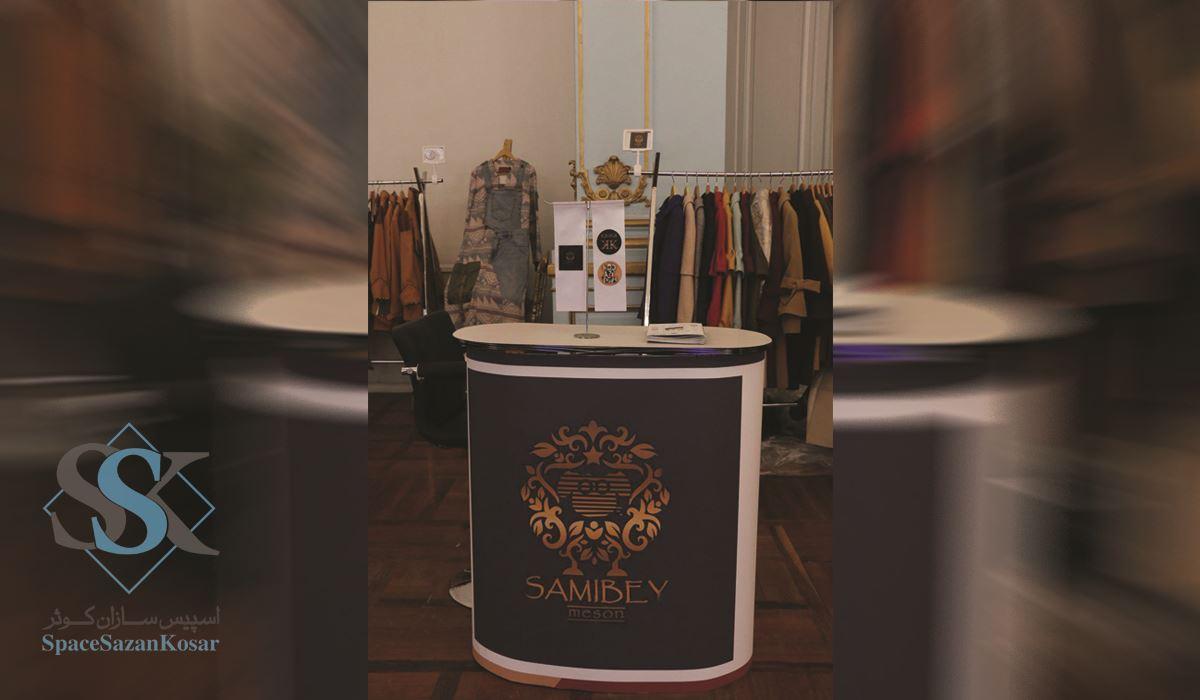 نمونه چاپ میز کانتر ایونت مد و لباس ایرانی کاخ نیاوران