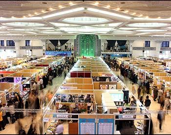 انتقال کلیه نمایشگاه های تهران به شهر آفتاب در سال جاری