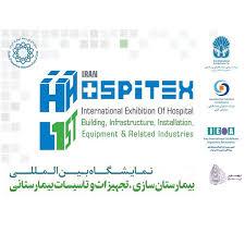 نمایشگاه بین المللی مواد و تجهیزات دندانپزشکی تهران 97 سومین دوره