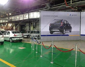 اسپیس فریم و اجرای اسپیس نمایشگاهی پارس خودرو