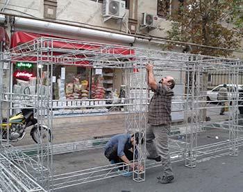 سازه های نمایشگاهی اسپیس فریم نمایشگاهی